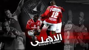 الاهلي وكايزر تشيفز 4-1السوبر الافريقي 2002 تعليق محمود بكر(مباراة كاملة) -  YouTube