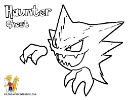 Legendary Pokemon Coloring Pages Pokemon Haunter