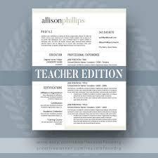 Teacher Resume Template The Allison Teacher Resume Template