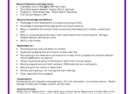 Resumes English Teacher Job Description Here You Need To Put Your