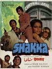 Harmesh Malhotra Khazana Movie