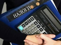 Отчет по практике налоги и налогообложение на предприятии  Интересное на сайте