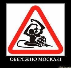 Facebook заблокировал российскую сеть страниц и аккаунтов, действие которой распространялось на Украину и соседние страны - Цензор.НЕТ 290