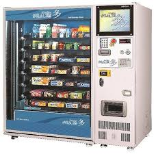 Multi Vending Machines Classy Multi Vendor Machine Roven