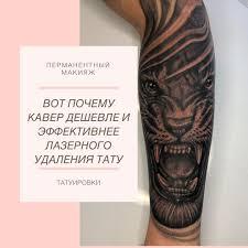 мастер татуировки спб At 777dimadubkov Instagram Profile Picdeer