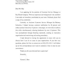 Marvelous Cover Letter Customer Service Photos Hd Goofyrooster