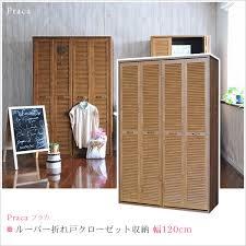 broken louvers door closet storage width 120 cm good wardrobe white brown hanger rack ventilation