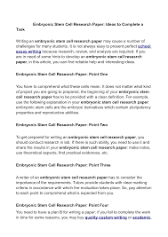 mtmyaf jpg embryonic stem cell research essay paper