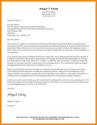 Cover Letter For Summer Job Cover Letter Example For Students Summer