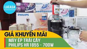 Nơi bán Máy ép trái cây Philips HR1855 - 2 lít, 700w giá rẻ nhất tháng  01/2021