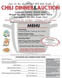 chili supper flyer chili dinner flyer page 001 holy family school