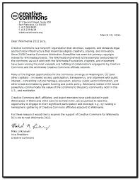 Career Change Resume Sample Cover Letter For Resume Career Change