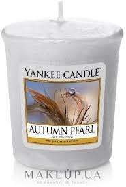 <b>Ароматическая свеча</b> - Yankee Candle Scented Votive <b>Autumn Pearl</b>