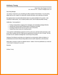 9 Cover Letter Examples For Admin Assistant Prome So Banko