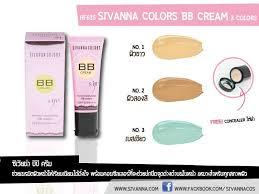 sivanna colors bb cream ม เบอร 2