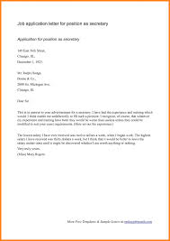 Employment Application Letter   An application for employment  job     Cover Letter Sample