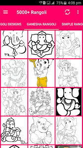 Home Design 3d Gold Apk 4.2.3 Unique 5000 Rangoli Designs 7 Apk ...