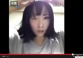 south korean woman removing makeup