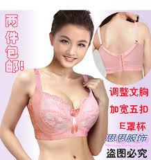 size g breast pictures pink classic 80 110 e f g big size plus size large cup bra