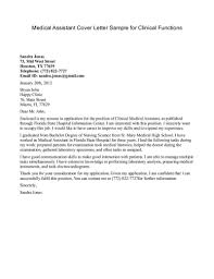 Cover Letter Example For Medical Assistant Medical Assistant Cover