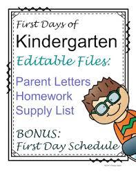 Supply List Template Best Teacher Ink Kindergarten Homework Template