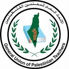 ما هو جمع كلمة وحي ؟ - الإتحاد العام للمعلمين الفلسطينيين