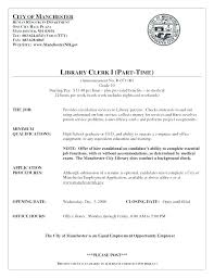 Census Clerk Sample Resume Mesmerizing Librarian Resume Example Liaison Librarian Resume Sample Medical