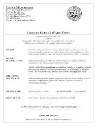Census Clerk Sample Resume Mesmerizing Librarian Resume Example Liaison Librarian Resume Sample Medical