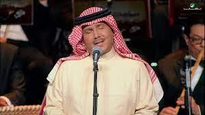 Mohammed Abdo ... Shekhbark | محمد عبده ... شخبارك - حفل دار الاوبرا  المصرية 2016 - YouTube