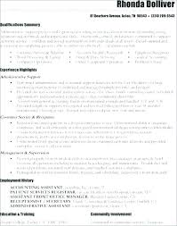 Resume Special Skills Fascinating Skill Set Examples For Resume Functional Resume Skills For It
