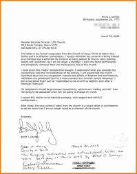 notarized letter 11 notarized letter sample cashier resume