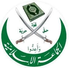 Risultati immagini per fratelli musulmani