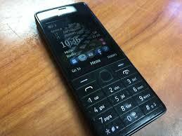 Nokia 515 - White (Unlocked) Cellular ...