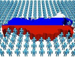 Политика доходов населения в РФ курсовая cкачать Политика доходов населения в РФ курсовая