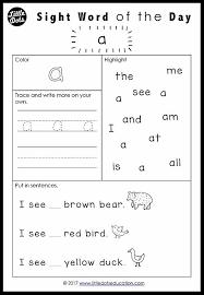 Download Free Dolch Sight Words Worksheets For Pre K Or Pre Primer