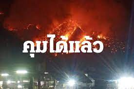 ดูน่ากลัว!ไฟไหม้ป่าอ.สะเมิงถูกแชร์ผ่านโซเชียลล่าสุดคุมได้แล้ว - โพสต์ทูเดย์  ข่าวภูมิภาค