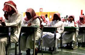 Key Dimensions of National Culture in Saudi Arabia using Hofstede     When I Got Lost in the Empty Quarter desert in Saudi