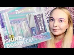 7 DAYS SHINE BOMBITA пробую косметику - YouTube