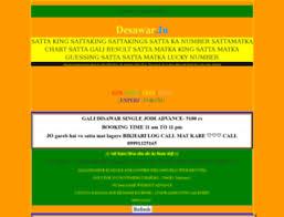 Satta King Desawar At Top Accessify Com