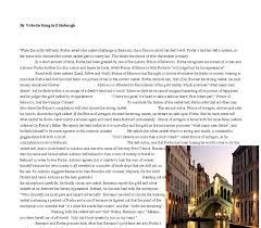 merchant of venice essays accounting and finance homework help merchant of venice trial scene essay