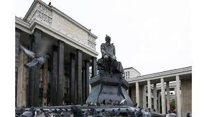 Российская государственная библиотека РГБ это Что такое  Российская государственная библиотека