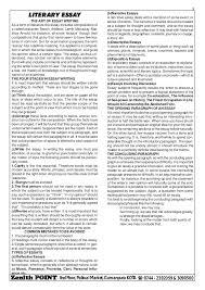 ias english notes iindfloor paliwalmarket gumanpurakota 0744 2392059 3090500 1 literary essay the art