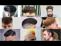 أحدث قصات الشعر 2018 Hairstyles Youth Events
