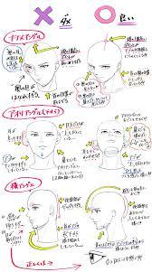 吉村拓也fanboxイラスト講座 On Twitter