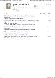 Citations كلية علوم الحاسب وتكنولوجيا المعلومات