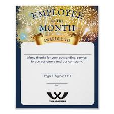 Employee Of The Month Award Fireworks Employee Of The Month Award Certificate Poster