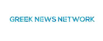 Greek News Network - Home | Facebook
