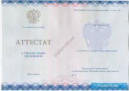 Китайский диплом в России признается Кит эксперт Диплом об образовании китай