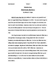 my family essay the oscillation band my family essay