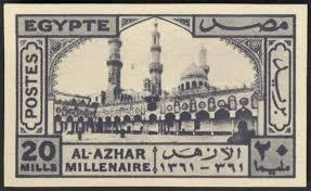 africa  1942 20m millennium of al azhar mosque essay 1942